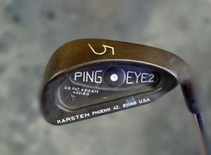 Eye2sus